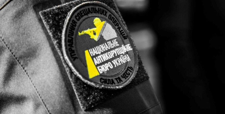 Фото: Пресс-служба НАБУ