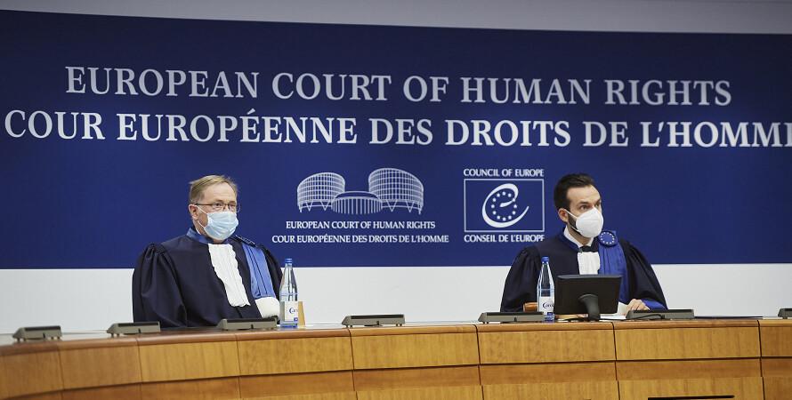 Европейский суд по правам человека выносит решение по Крыму
