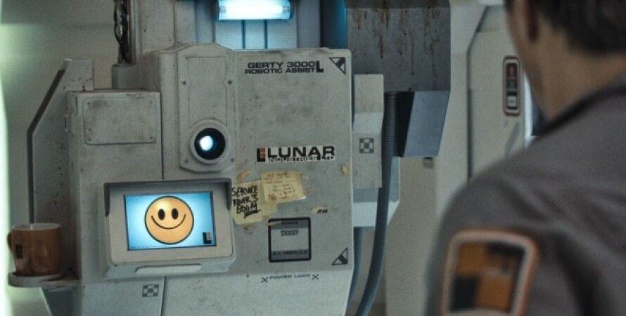 Фото: немецкое космическое агентство DLR