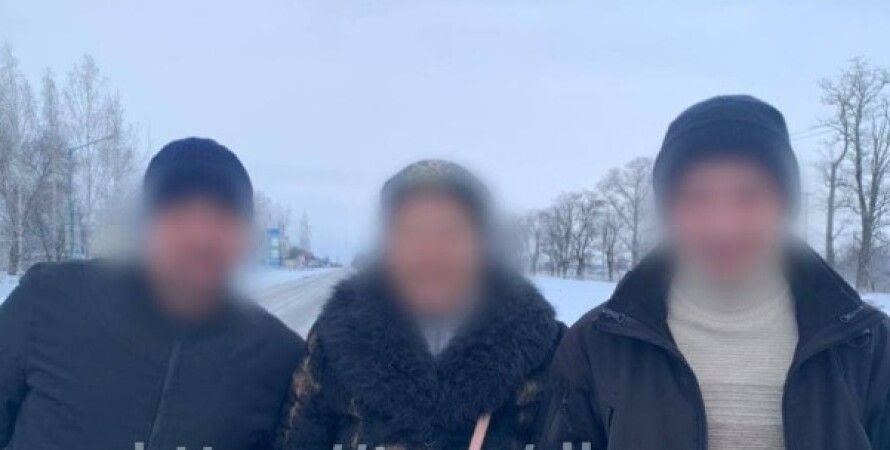 Кировоградская область, полиция, пропавшая без вести, розыск