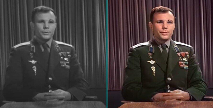 Юрий Гагарин, космонавт, выступление, оцифровка,