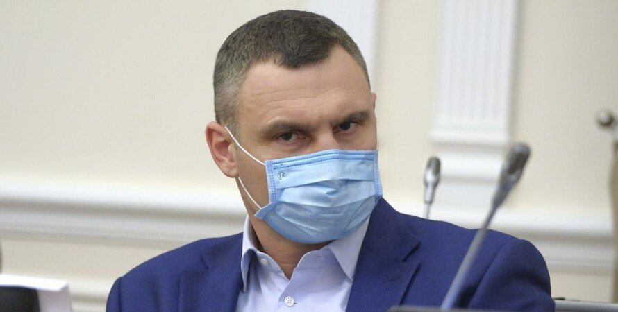 Кличко, Киев, карантин,