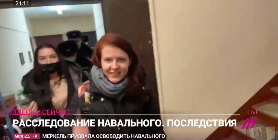 Твитт, Кира Ярмыш, задержание, навальный
