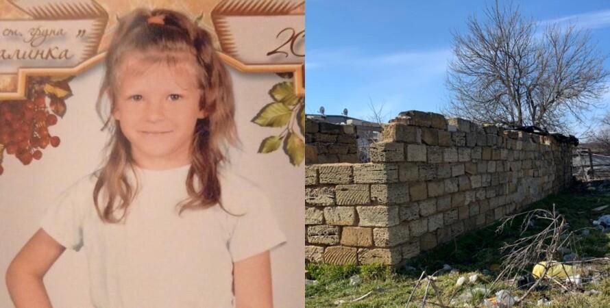 херсонська область, вбивство, діти, Марія Борисова