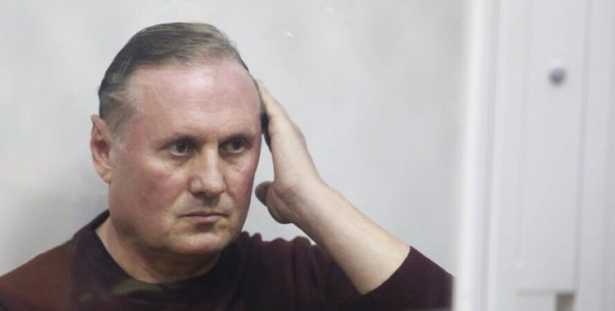 Александр Ефремов в суде / Фото: УНИАН
