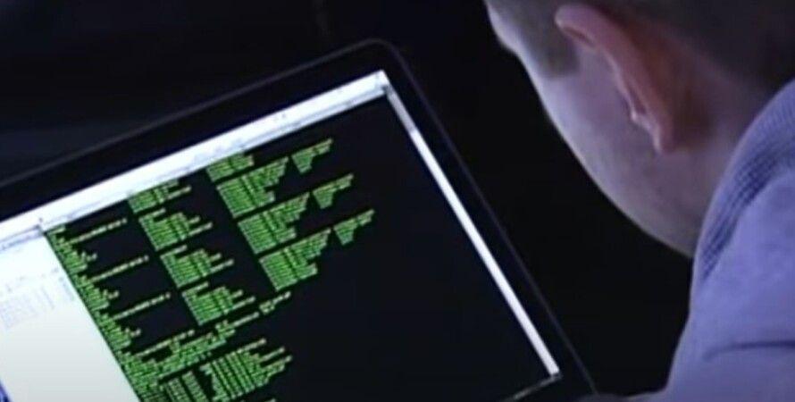 хакеры, сша, россия