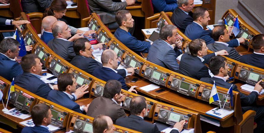 Верховная Рада / Фото: 2000.ua