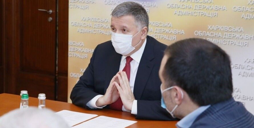 Арсен Аваков, мвд, наркотики, наркомания, Харьковская область