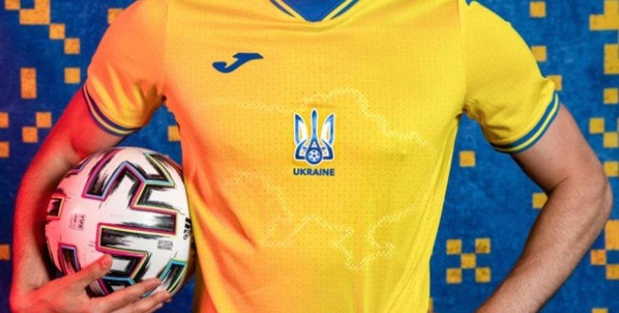 сборная Украины по футболу, форма сборной Украины по футболу, новая форма на Евро-2020