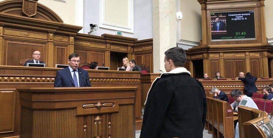 Фото: twitter.com/Leshchenkos