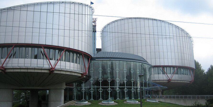 Здание ЕСПЧ / Фото: flickr.com/photos/jodastephen