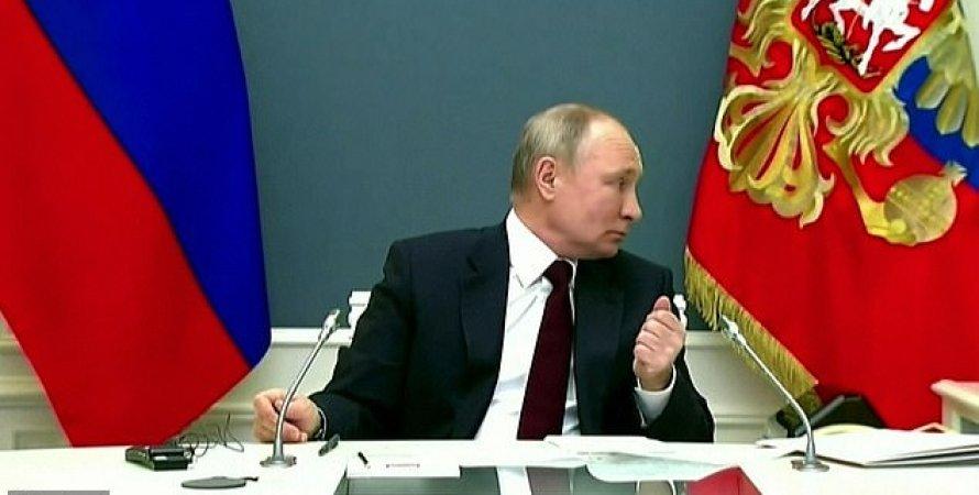 Владимир Путин, Эммануэль Макрон, Технический сбой, Климатический саммит