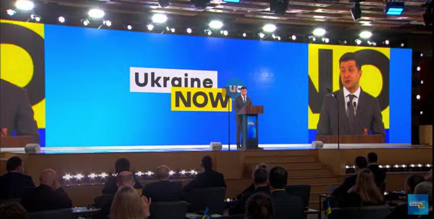 зеленский, реформа, суд, правосуддя, форум, Україна 30, фото