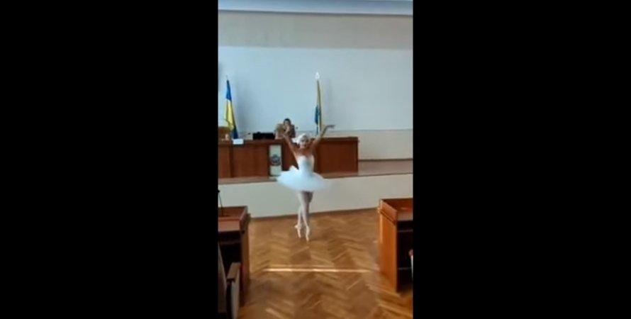 "У Чорноморську мера привітали балетом ""Лебедине озеро"""
