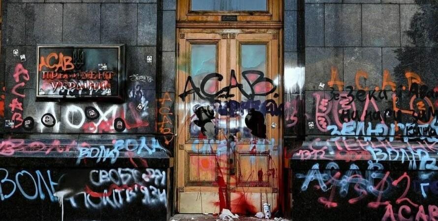 офіс президента, двері, реставрація, Мендель, виставка, фото, пошкодження