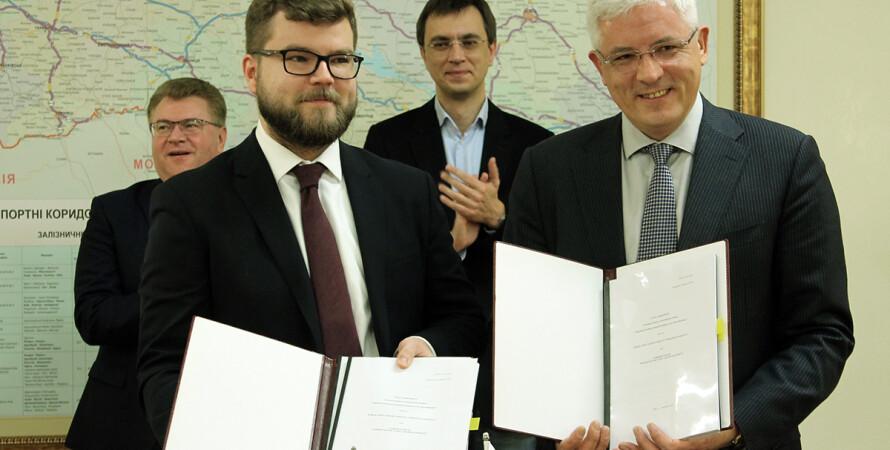 Фото: mtu.gov.ua