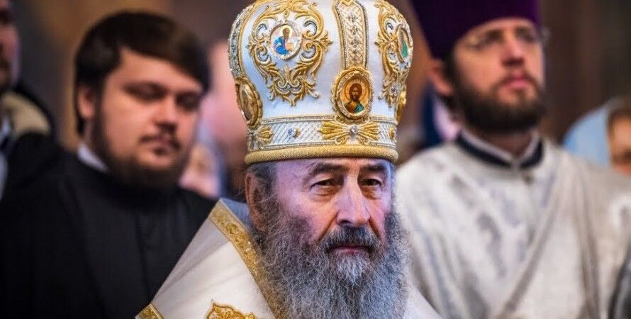 Митрополит Онуфрий / Фото: news.church.ua