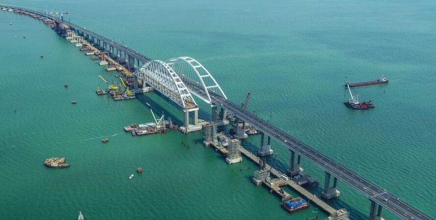 Фото: Крымский мост