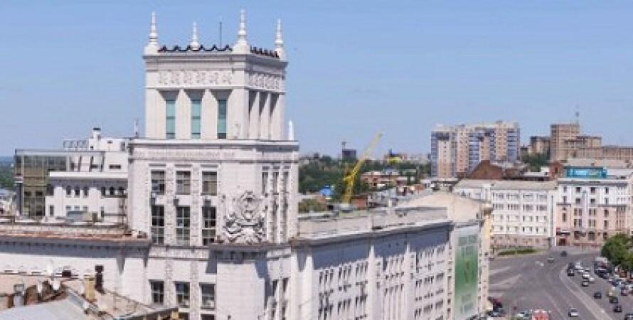 Харьков, зоопарк, горсовет, метро