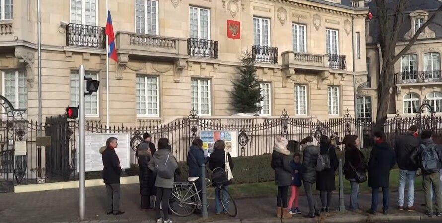 Консульство России в Страсбурге