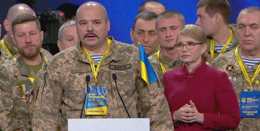 Фото: скриншот из видео Юлії Тимошенко