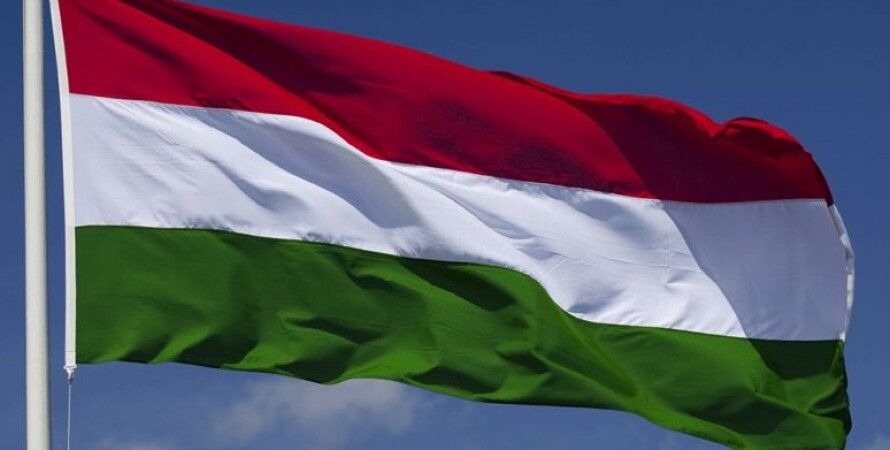 Флаг Венгрии / Фото: hungaryflag.facts.co