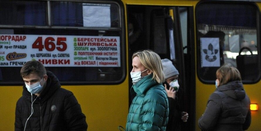 Киев, маршрутка