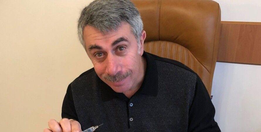 "Евгений Комаровский, коронавирус, вакцина, ""Спутник V"","