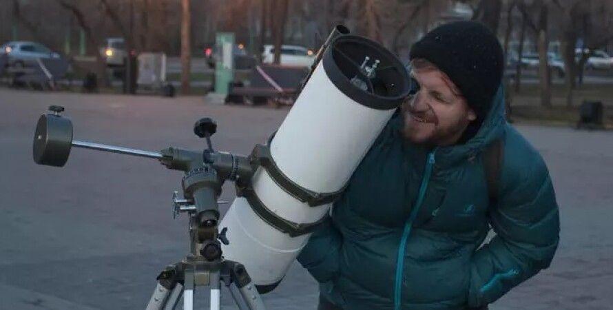 ФСБ РФ, астрономія, Росія, заборона, зірки