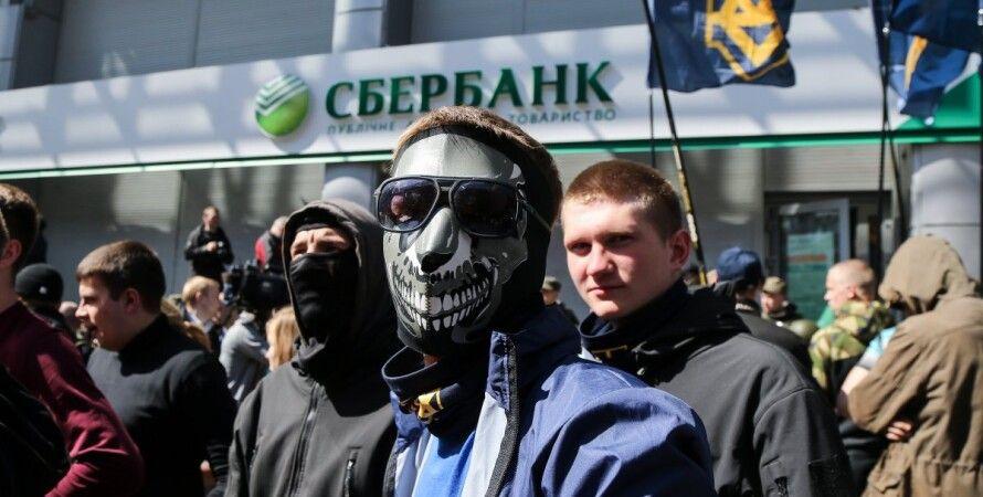 Блокада Сбербанка в Киеве / Фото: УНИАН