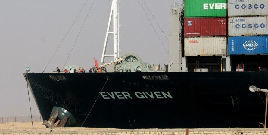 Ever Given, Судно, Суэцкий канал, Египет, Расследование
