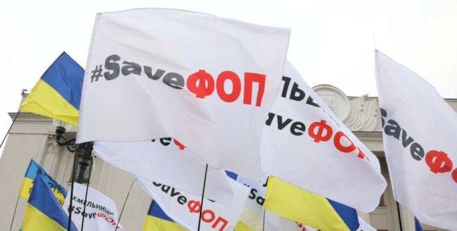 Акция Save ФОП флаги