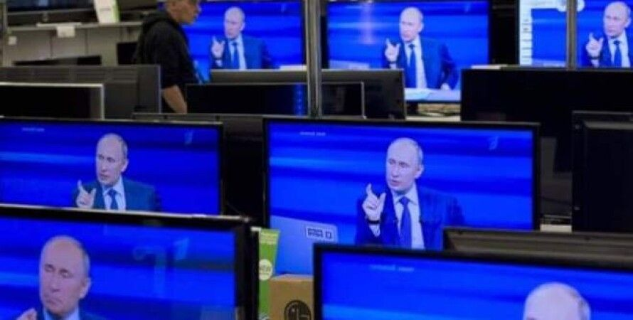Латвия, Россия-РТР, телеканал, блокировка, Путин