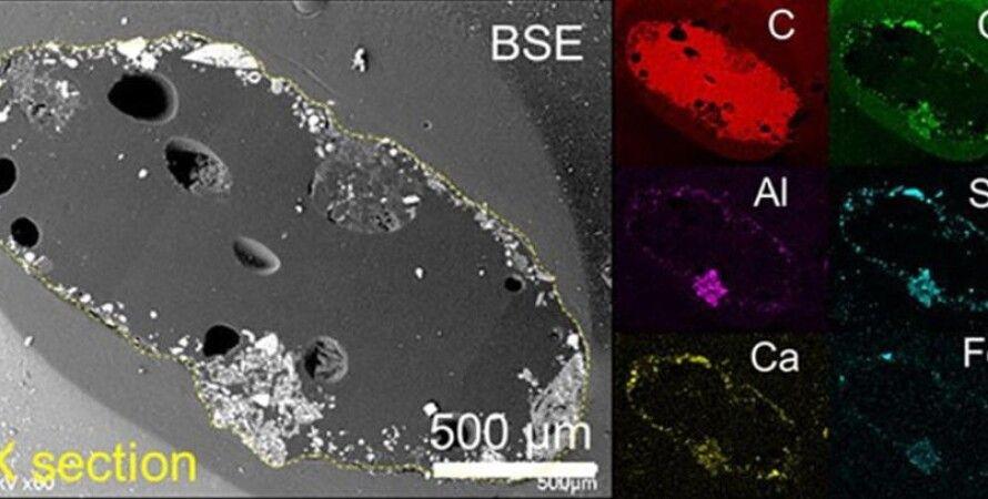 минерал, радиация, АЭС, Фукусима-1