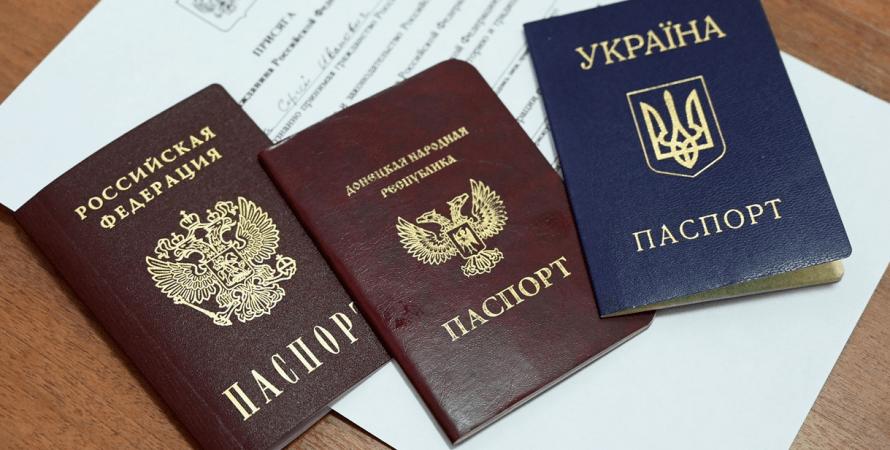 """паспорт """"ДНР"""", паспорт росії, український паспорт в """"ДНР"""", паспортизація в ордло, окуповані території"""