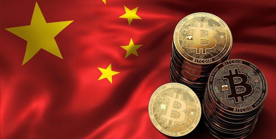 Китай, біткоіни