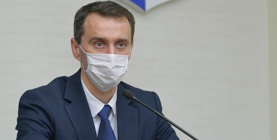 Виктор Ляшко, глава МОЗ Виктор Ляшко, министр здравоохранения Виктор Ляшко
