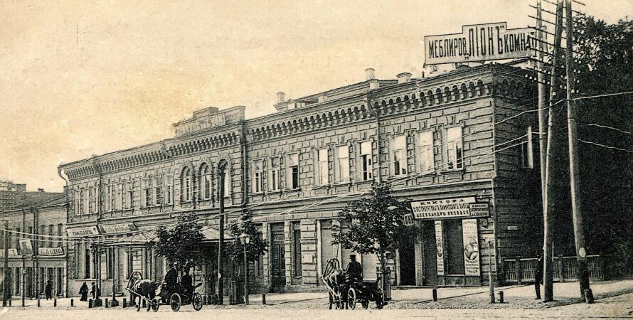 Киев, старый Киев, театр Бергонье, ретро фото, старинная открытка