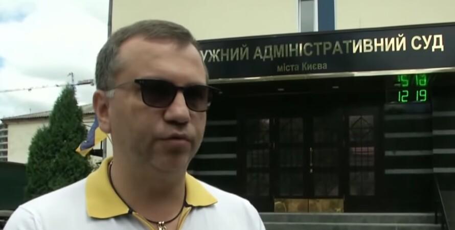 Павел Вовк, ОАСК, ликвидация ОАСК, законопроект Зеленского, офис президента