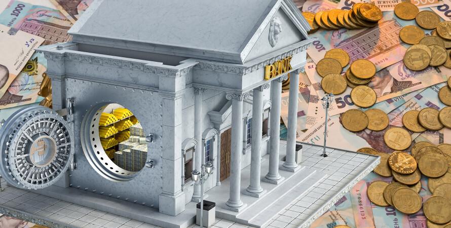 рейтинг банків України, надійні банки, рейтинг фокуса
