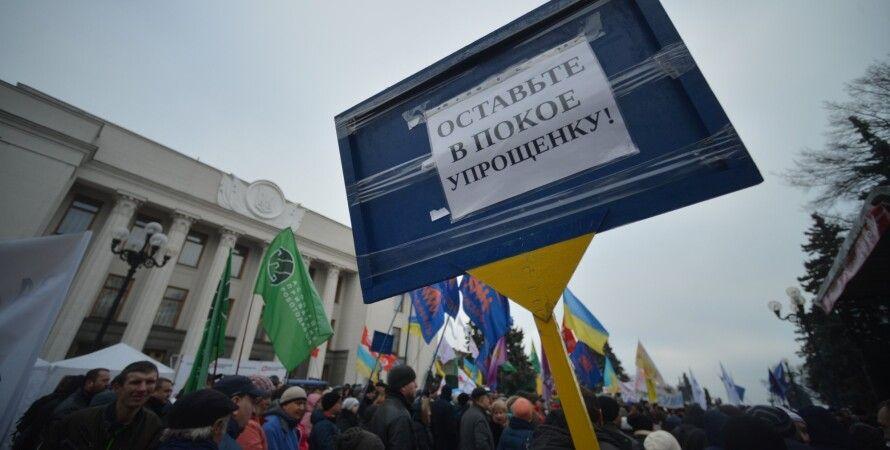 Фото: РИА Новости Украина/Евгений Котенко