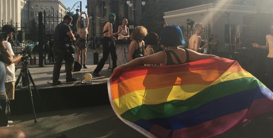 ЛГБТ-рейв, офіс президента, КиївПрайд