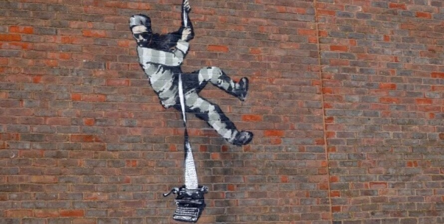 тюрьма в рединге, оскар уайльд, бэнкси, граффити