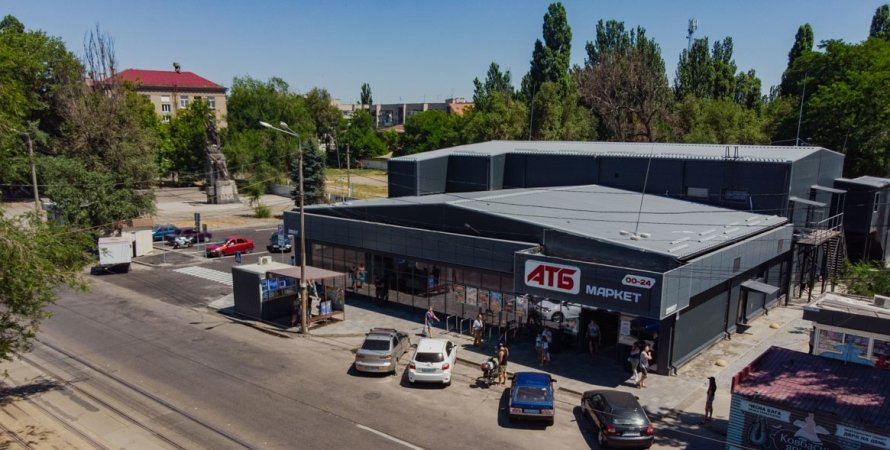 АТБ, Дніпро, супермаркет