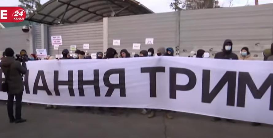 акция, протест, стерненко, антоненко, зеленский, конча-заспа, фото