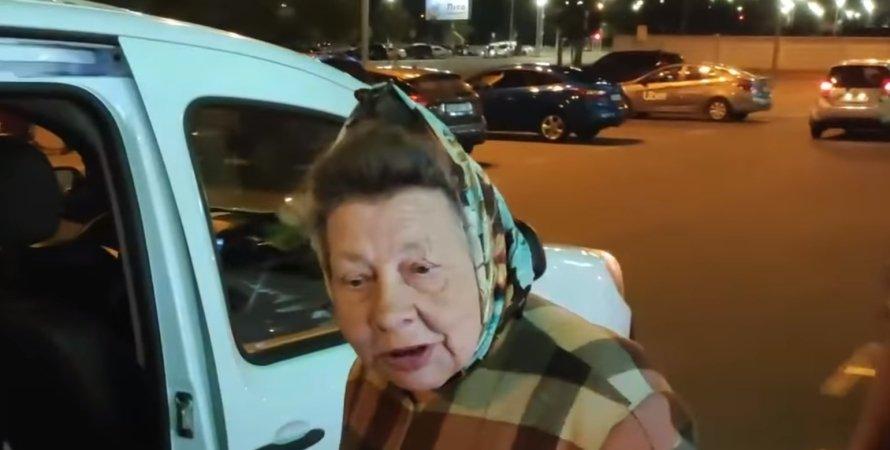 Пенсіонерка, Київ, таксі