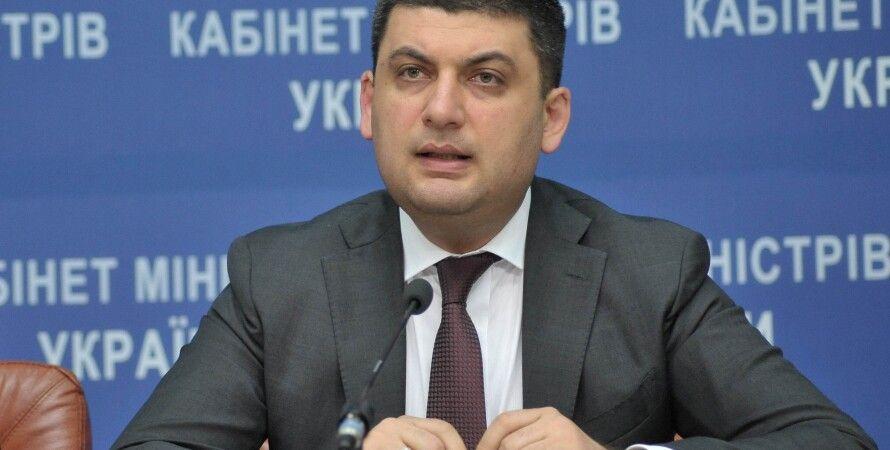 Владимир Гройсман / пресс-служба Кабмина