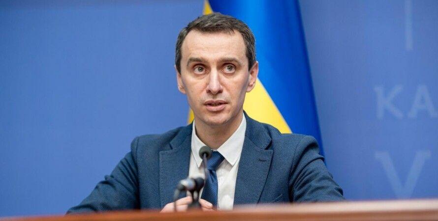 коронавирус в украине, вакцина от коронавируса, Виктор Ляшко, вакцинация, Минздрав