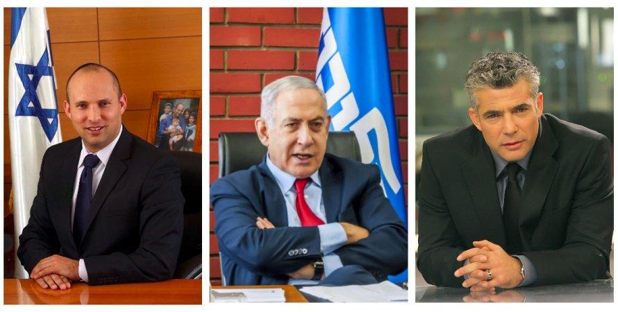 новий уряд ізраїлю
