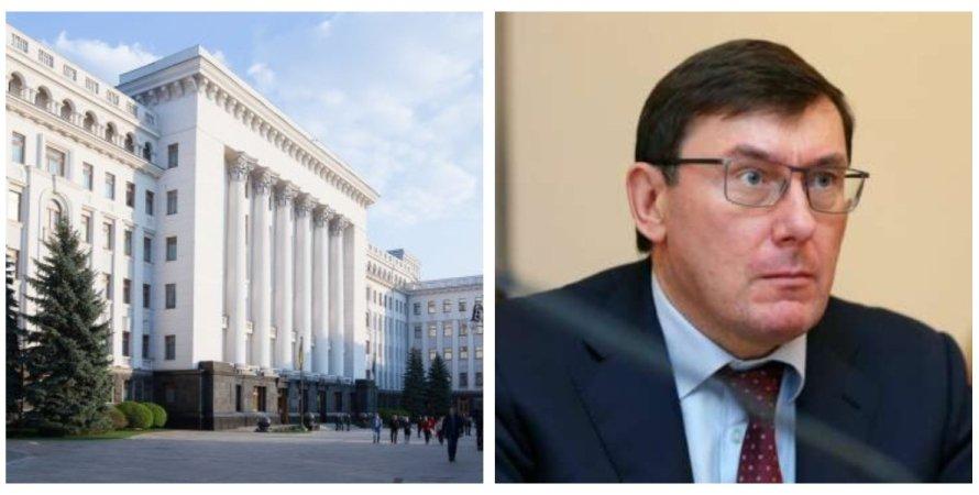 Офіс президента, Юрій Луценко, колаж, вибори президента США